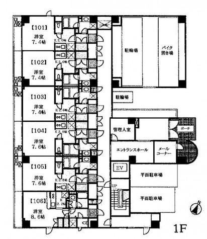 ガーデンハウス柿の木坂 / 1階 部屋画像1