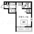 サクラピア東神奈川 / 301 部屋画像1