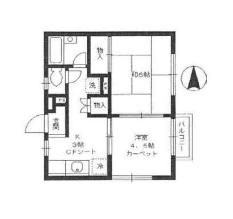 エスパース下目黒 / 202 部屋画像1