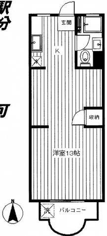 ヴィラエミネント (八雲2) / 402 部屋画像1