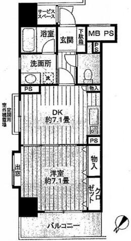 ライオンズシティ九段 / 4階 部屋画像1