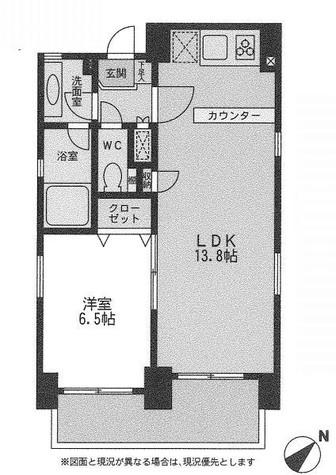 Human Heim月島(ヒューマンハイム月島) / 12階 部屋画像1
