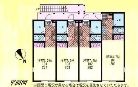 ハーミットクラブハウス西横浜 / 101 部屋画像1
