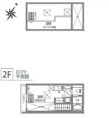 自由が丘 9分マンション / 2階 部屋画像1