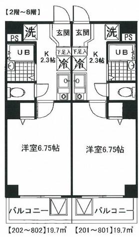 ドミサイル・チヨダ / 6階 部屋画像1