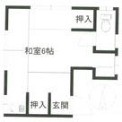渡辺荘 / 2階 部屋画像1