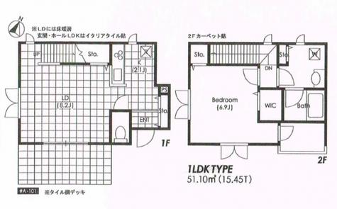 ベルエアー駒沢 / A-101 部屋画像1