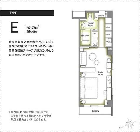 六本木デュープレックスM's / 5階 部屋画像1