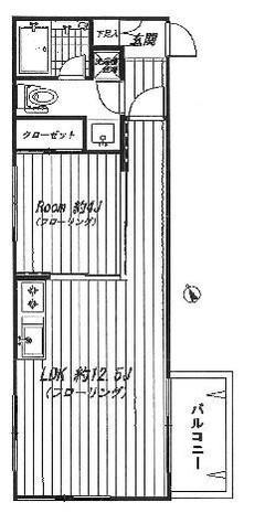 MUSASIKOYAMA POINT(武蔵小山ポイント) / 303 部屋画像1