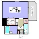 アルモニー御茶ノ水 / 2階 部屋画像1