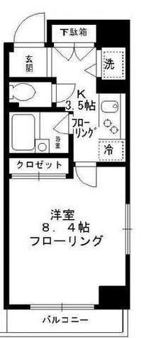 クレール目黒 / 7階 部屋画像1