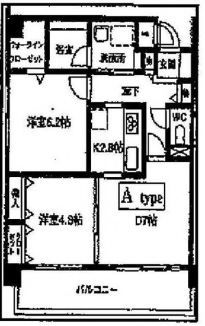 ユーナス / 2階 部屋画像1