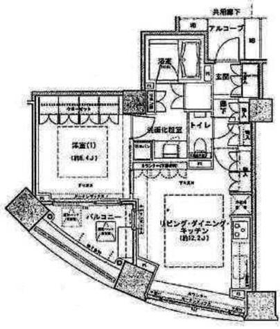 パークハウス オー・タワー / 15階 部屋画像1