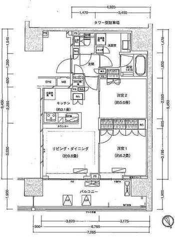 ザ・パークハウス渋谷美竹 / 501 部屋画像1