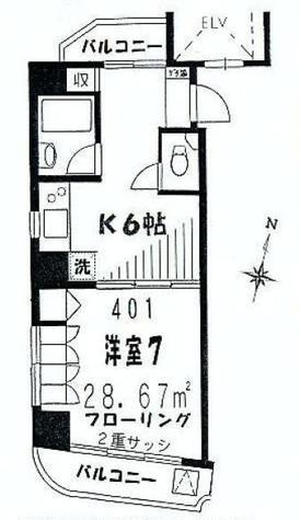 長谷川ビル / 401 部屋画像1