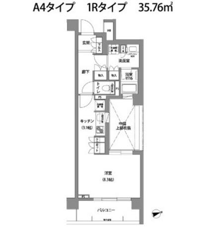 コンフォリア目黒青葉台 / 2階 部屋画像1
