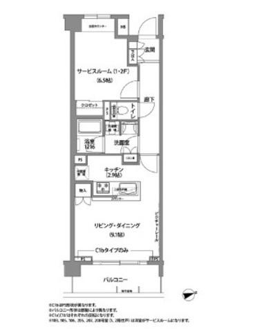 コンフォリア目黒青葉台 / 1階 部屋画像1