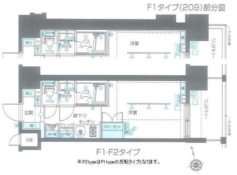 ZOOM品川南(ズーム品川南) / 6階 部屋画像1