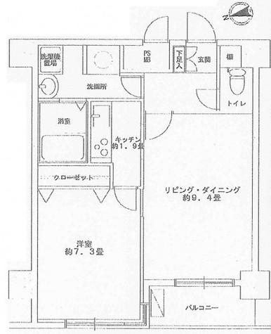 ビクセル新宿 / 2 Floor 部屋画像1