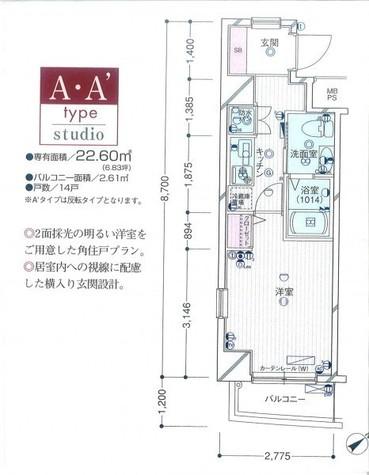 クレアシオン目黒不動前 / 4階 部屋画像1