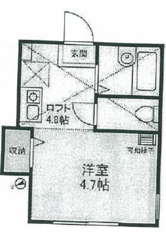 アイ・メゾン南太田 / 201 部屋画像1