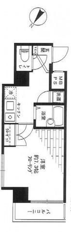エクセリア白金高輪 / 605 部屋画像1