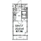 Ryogoku 4 min Apartment / 2 Floor 部屋画像1
