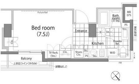パークハビオ中目黒 / 2 Floor 部屋画像1