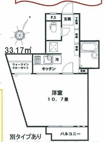 マリオン駒場 / 3階 部屋画像1
