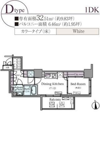 パークアクシス元浅草ステージ / 2階 部屋画像1