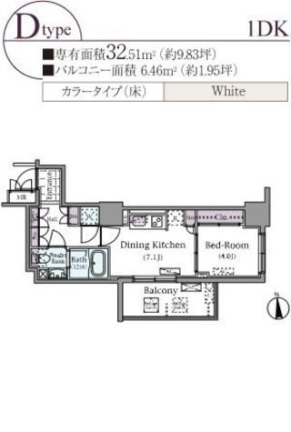 パークアクシス元浅草ステージ / 8階 部屋画像1
