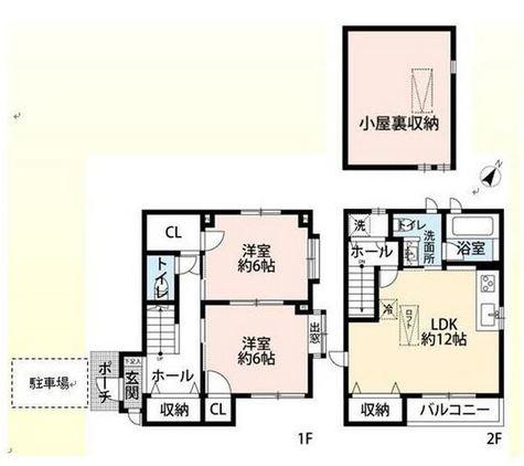 立花邸 / 1階 部屋画像1