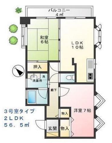 大崎 7分マンション / 5階 部屋画像1