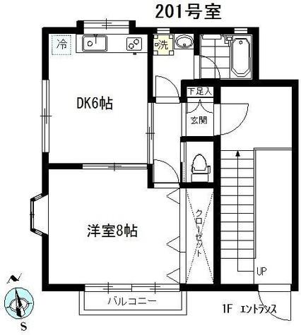 いずみメゾネット / 2階 部屋画像1