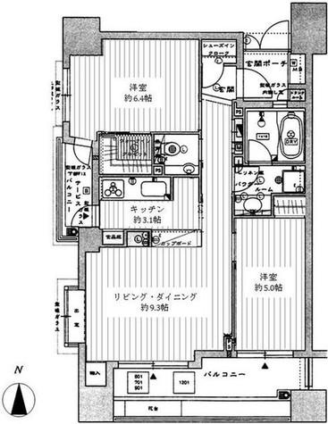藤和シティホームズ恵比寿 / 701 部屋画像1