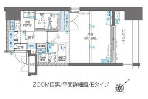 ZOOM目黒(ズーム目黒) / 10階 部屋画像1