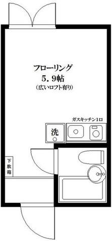 マイプラン西中延 / 206 部屋画像1