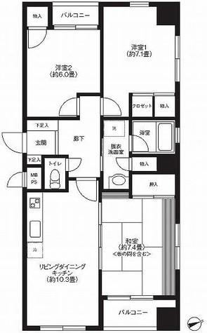グリンビュー瀬田 / 5階 部屋画像1