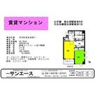 ランドコム恵比寿代官山 / 10階 部屋画像1