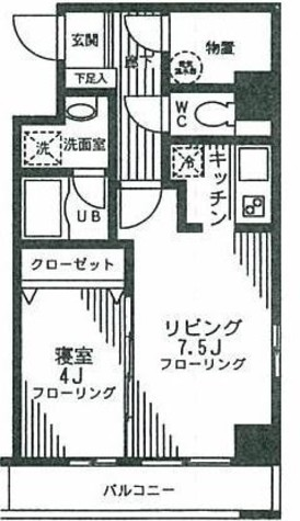 クローバーステイ秋葉原 / 9階 部屋画像1