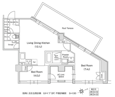 スタイリオ元住吉Ⅱ / 508 部屋画像1