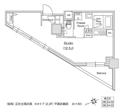 スタイリオ元住吉Ⅱ / 312 部屋画像1