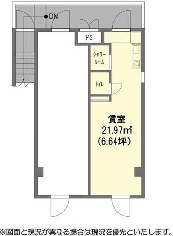 代官山ホシノビル / 3階 部屋画像1