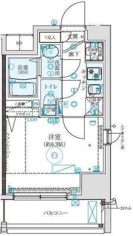 クレイシア西横浜 / 6階 部屋画像1