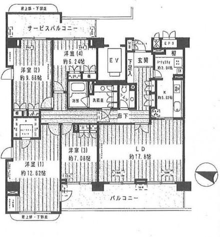 マーシュフィールド四番町 / 11階 部屋画像1