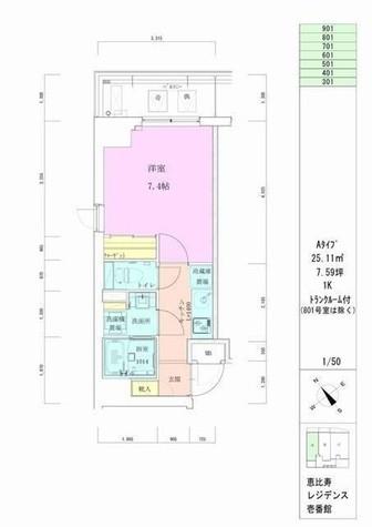 恵比寿レジデンス壱番館 / 8階 部屋画像1