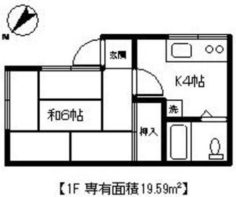 加藤アパート / 1階 部屋画像1