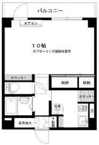 目黒ハイツ / 619 部屋画像1