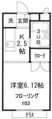 ヒルサイド白楽Ⅱ / 2階 部屋画像1