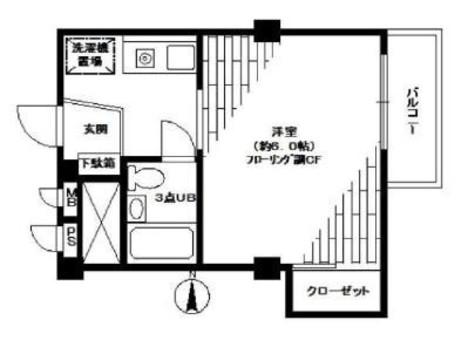 駒沢514マンション / 203 部屋画像1